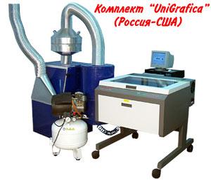 оборудования на котором изготовлена печать
